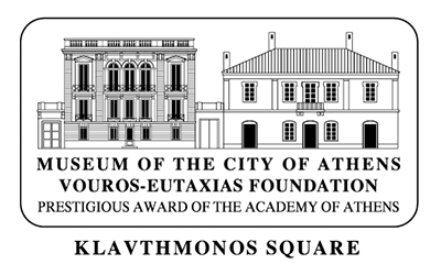 Museum of the City of Athens Vouros-Eftaxias Foundation