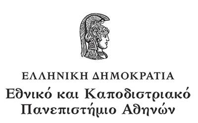 University of Athensdgc_partners